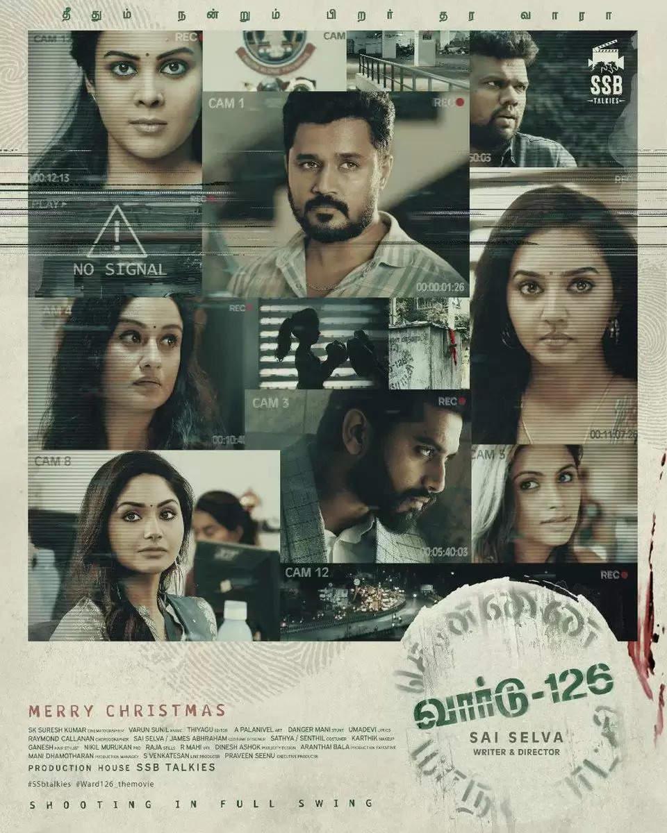 Ward 126 – Official Teaser | Michael Thangadurai, Jishnu Menon | Sai Selva | Varun Sunil