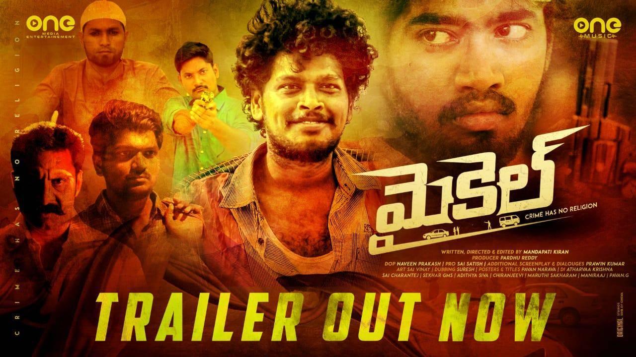 Michael Official Trailer – Telugu Movie Trailer | One Media Entertainment | One Music