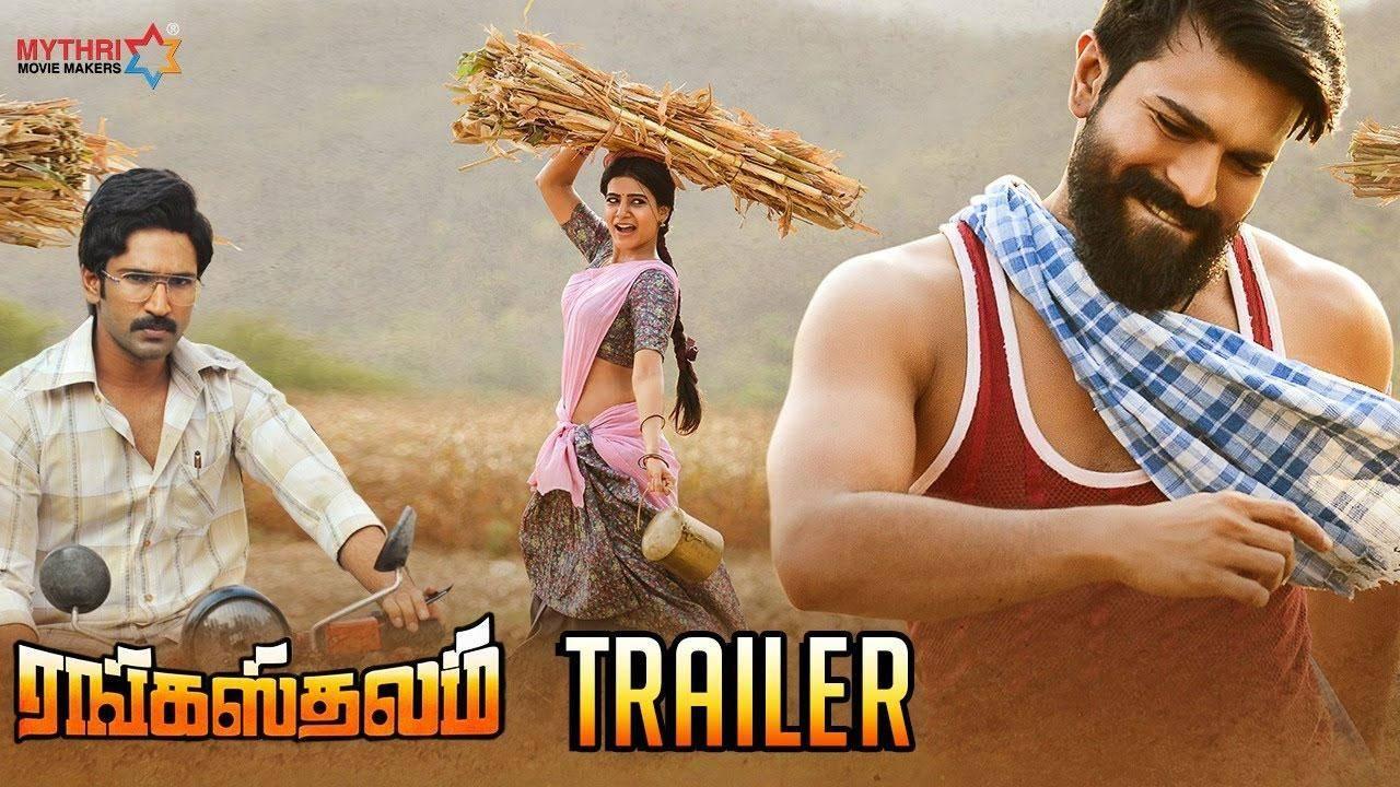 Rangasthalam Official Tamil Trailer   Ram Charan   Samantha