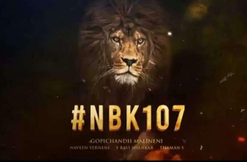 #NBK107 – Nandamuri Balakrishna   Gopichandh Malineni