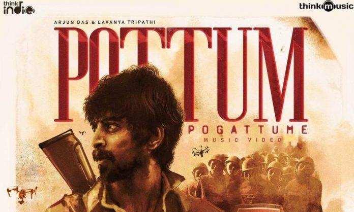 Sathya & Jen – Pottum Pogattume (Promo)   Arjun Das, Lavanya Tripathi   Logi