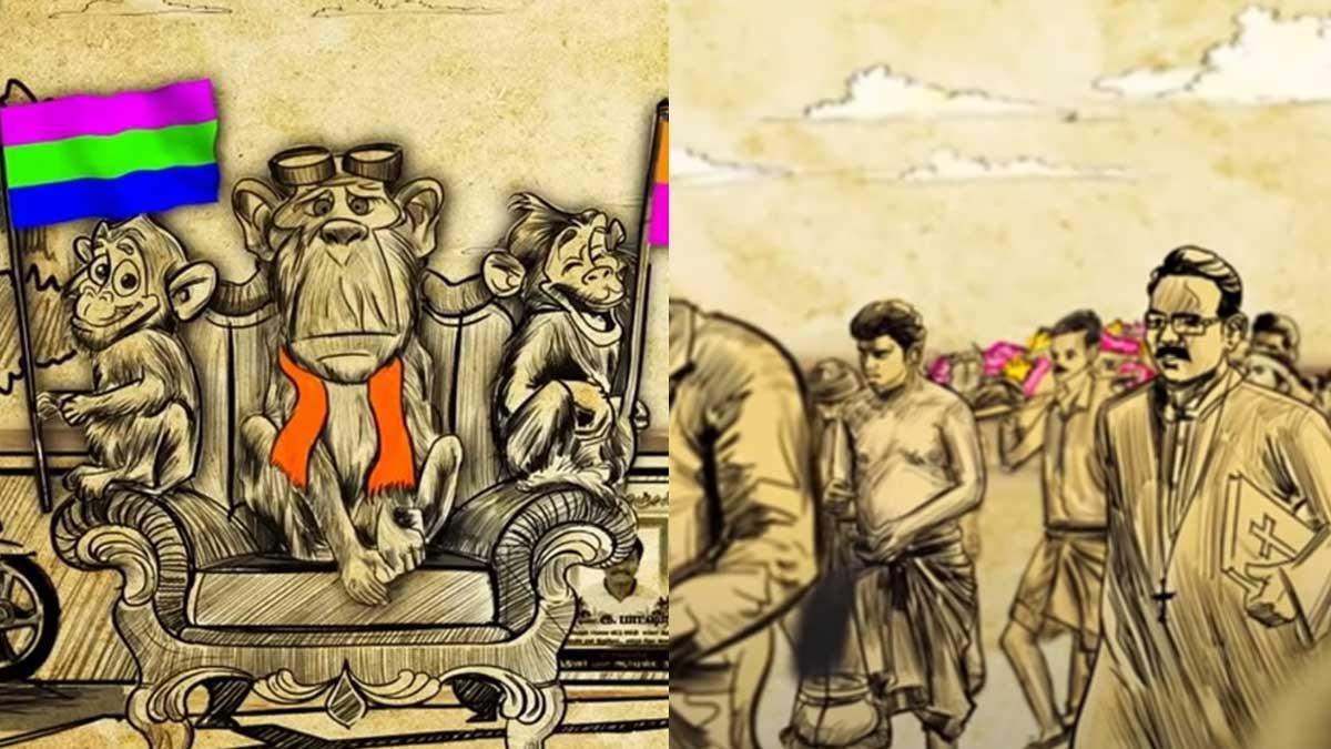 அரசியல் களத்தில் அதகளம்… ப்ளூசட்டை மாறன் பட மோஷன் போஸ்டர் வெளியானது!
